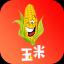 玉米视频 V3.4.5 最新版