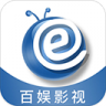 百娱影视 V2.1.0 最新版