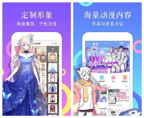 谜妹mimei,谜妹mimeiapp,谜妹mimei破解版,谜妹mimei官网