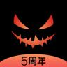 南瓜影视1.3.8.1破解版