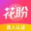 花盼交友 V4.1.0.0 安卓版