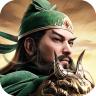 攻城三国志 v1.0.0 安卓版