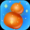 葫芦庄园 v1.1.0.e 安卓版