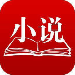 钟心莲小说 v1.0.1 安卓版