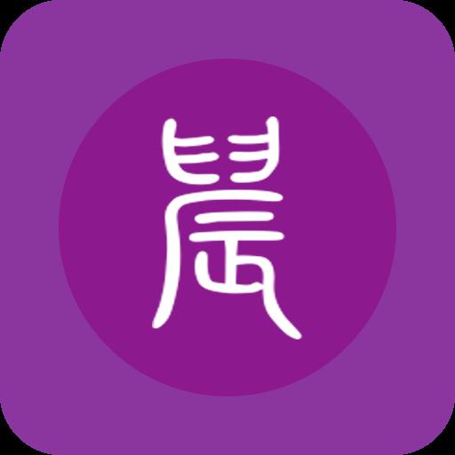 晨阅免费小说 v1.0.1 安卓版