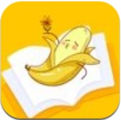 香蕉阅读 v1.0 安卓版
