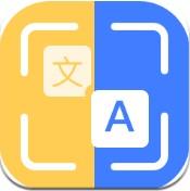 图片文字识别 v1.0 安卓版