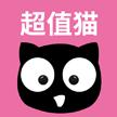 超值猫 v0.0.9 安卓版