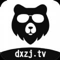 大熊追剧 v3.1.6 安卓版