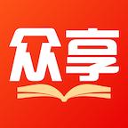 众享阅读 v1.0.1 安卓版