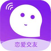 陌声恋爱 v1.0.1 安卓版