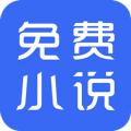 免费小说悦读 v1.02 安卓版
