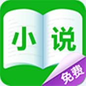 免费小说吧 v1.0.1 安卓版
