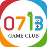 0713游戏盒 v5.5.7 安卓版