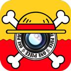 海贼王动漫相机 v1.0.1 安卓版