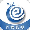 百娱影视 v1.0.201911 安卓版
