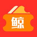 小鲸优惠券 v1.0.0 安卓版