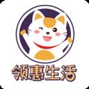 领惠生活 v1.0.1 安卓版