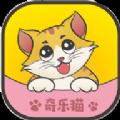 奇乐猫 v1.0.3 安卓版