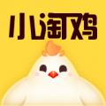 小淘鸡 v1.0.1 安卓版