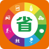 农省省 v1.0.1 安卓版