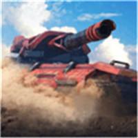 绝地坦克争霸 v1.0 安卓版