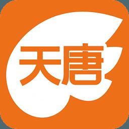 天唐漫画 v2.2.7 安卓版