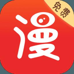 免费韩漫小组 v2.0 安卓版