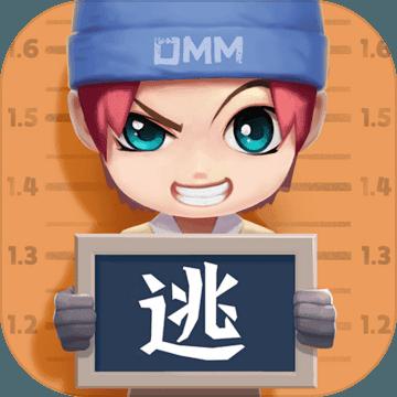 逃跑吧少年红包大作战 v7.2.1 安卓版