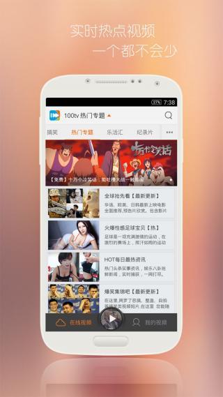 最新中文字幕无线码综合无障碍