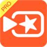小影PRO v8.4.5 安卓版