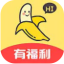 香蕉电影在线观看视频完整版