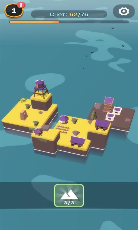我自己的方舟岛