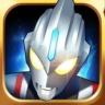 奥特曼格斗超人 v1.5.4 安卓版