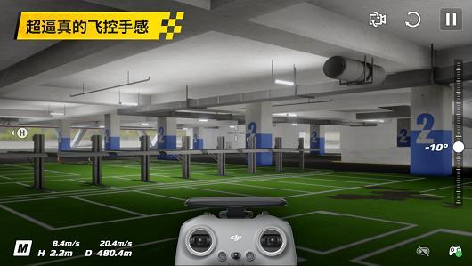 大疆无人机虚拟飞行