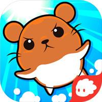 奔跑吧仓鼠 v2.3 安卓版
