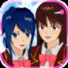 樱花校园模拟器1.038.20版本 v1.038.20 安卓版