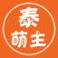 泰萌主 v1.3.0 安卓版
