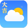 大吉天气 v1.0.0 安卓版