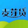 麦芽贷 v3.5.2 安卓版