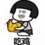和平精英单字id生成器 v1.0 安卓版