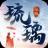 剑琉璃修仙 v4.3 安卓版