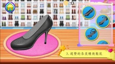 公主魔法水晶鞋