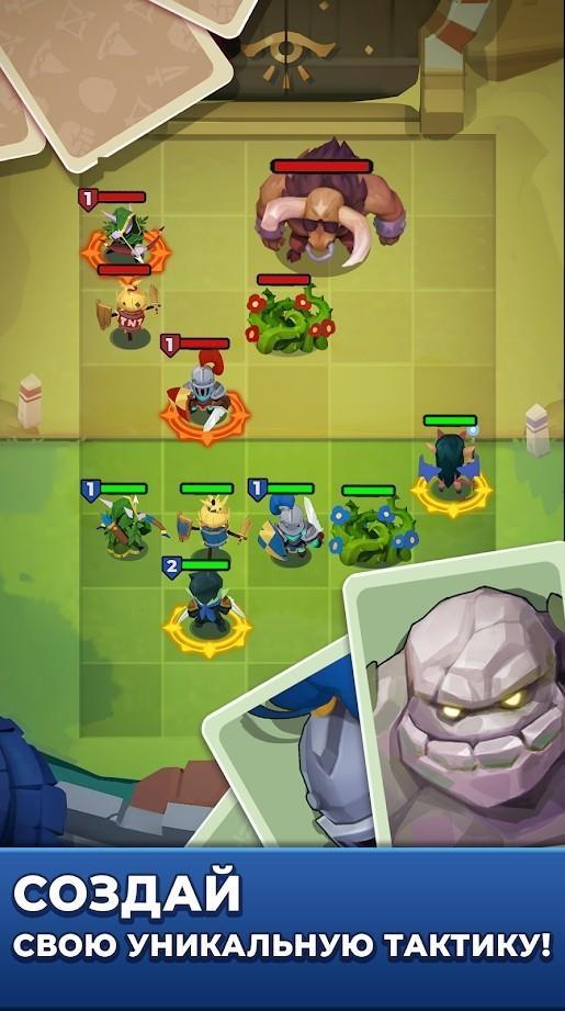 邪恶之塔防御