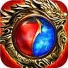 0新传奇战神 v3.77 安卓版