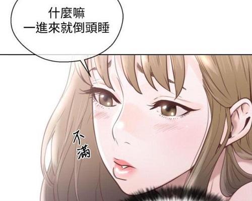 逆龄人生 韩漫app
