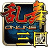 乱舞三国ol V4.0.0 安卓版
