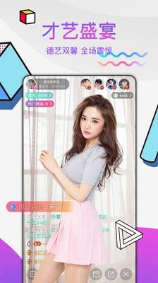 775tv泡芙直播苹果app下载