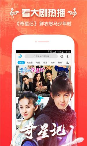 醉拳影视app最新版