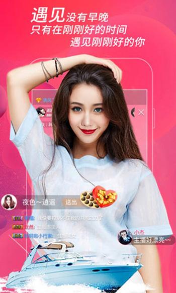 山楂视频app下载官方最新版